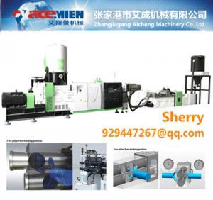 China PP PE  film woven bag granulation line pelletizing machine extrusion machine recycling machinery on sale