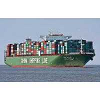 China SHIPPING FROM CHINA TO WORLDWIDE PORT on sale
