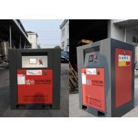 Small Direct Driven Air Compressor / Industrial Screw Air Compressor 7.5KW 10HP