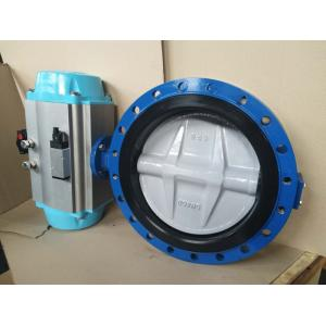 China Stainless Steel Pneumatic Butterfly Valve Flange Type For Pneumatic Actuator on sale
