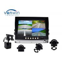 China 360° 7 Car video lcd monitor DVR System with 128GB SD Card Recording, 4 Cameras Inputs on sale