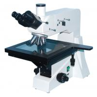 Industrial Inspection Microscope IMicro-200