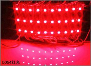 China High quality SMD5054 LED lighting modules Waterproof Advertising Lamp DC 12V LED channel letters on sale