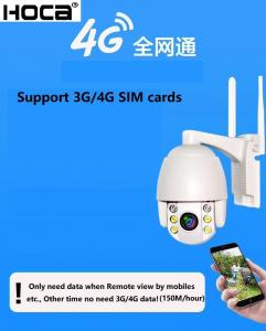 China 4G Waterproof 1080P Solar Powered Security Camera PIR two ways audio 128GSD card smart solar powered battery CCTV camera on sale