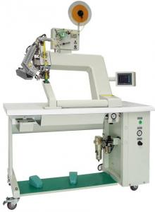 China Hot Air Seam Sealing Machine FX-V7 on sale