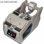 Economic Mailiny High Speed Electric Label Dispenser Stripping Machine LD-100