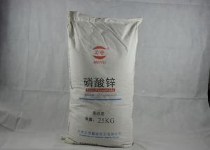China High Purity Chemical Zinc Phosphate Superfine Pigment Powder SGS Standard on sale