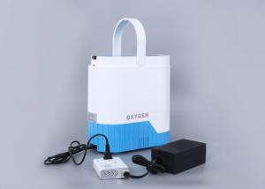 China High Altitude Constant Flow Oxygen Concentrator , Mobile Oxygen Machine For Patients on sale