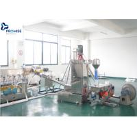 China PET Plastic Pelletizing Machine , Twin Screw Extruder Strap Making Machine on sale