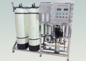 China 1000L/H RO Water Treatment System Reverse Osmosis Water Purifier Filter on sale