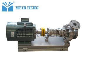 China Resin Transfer Industrial Centrifugal Pumps Circulation High Temperature on sale