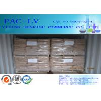 CAS 3004-32-4 PAC LV Drilling Fluid Low Viscosity Polyanionic Cellulose For Oil Drilling