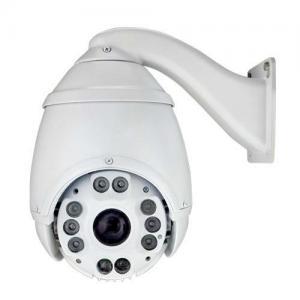 China Analog 850 TVL 30X ZOOM Speed Dome PTZ Camera 150M on sale
