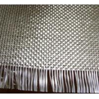 Weaved fiberglass cloth for waterproofing(ISO9001)
