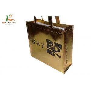 China Laser Film Metallic Non Woven Shopping Bag With Gusset Reusable Tote Bag on sale