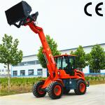 new agricultural machinery TL2500 with CE fo sale,latest agricultural machinery