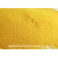 High Solubility Low Causticity Polyaluminium Chloride Pac For Metal Smelting