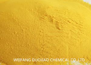 China High Solubility Low Causticity Polyaluminium Chloride Pac For Metal Smelting on sale