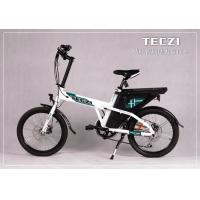36V light weight electric bicycles with 7 gears