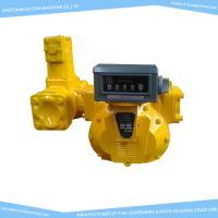 China Total control system TCS100 4, positive displacement flow meters 4, fuel flow meter 4 on sale