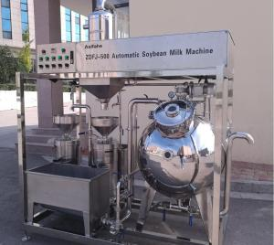 China 500kg soymilk machine Complete milk processing unit Complete soy milk production plant on sale