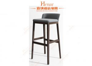 China Restaurant Hotel Counter Bar Stool Chair With Backrest PU Gray on sale