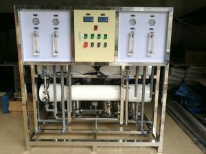 China Professional Industrial Water Purification Machine Drinking Safe Grade Various Alarm Function on sale