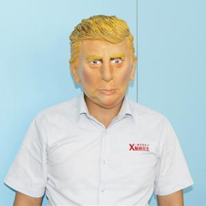 China X-MERRY Donald Trump Mask Latex Halloween Mask Celebrity Face Mask on sale
