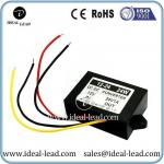 12vdc to 24vdc 1A 2A 3A waterproof power supply