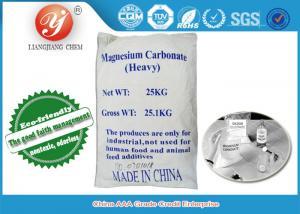 China Poudre insipide HS lourd 283699100 de carbonate de magnésium de catégorie industrielle on sale