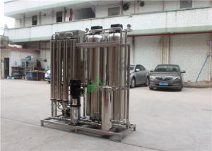 China 1T Per Hour RO Purification System RO Water Treatment Equipment on sale