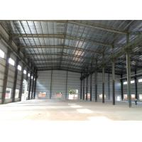 China Low-cost pre-made warehouse/warehouse construction materials/light steel warehouse structure in China on sale
