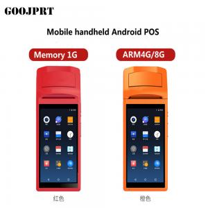 China Sim Card Slot Portable Pos Terminal , Mobile Pos System For Android Tablet on sale