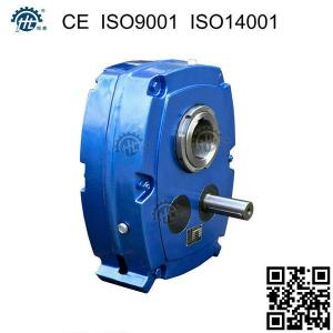 China HXGF shaft mounted reducer same with Fenner SMSR gearbox on sale