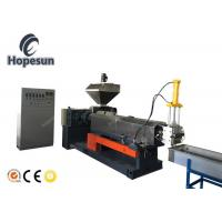 China Hdpe Plastic Granules Machine / Plastic Reprocessing Plant Screw Feeding on sale