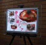 Poster Magnetic 60x80cm 10mm Crystal LED Light Box