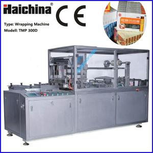 China Heat Sealing Automatic Packaging Machine , Food Pack Machine For Perfume Box on sale