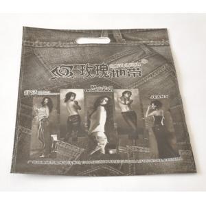 China reusable non woven ultrasonic bag non woven die cut bag laminated non woven laminated bag on sale