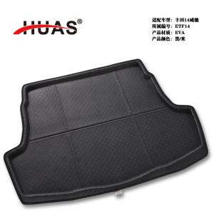 China car trunk mats on sale