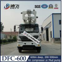 600m DFC-600 truck mounted hydraulic rotary water well drilling rig machine