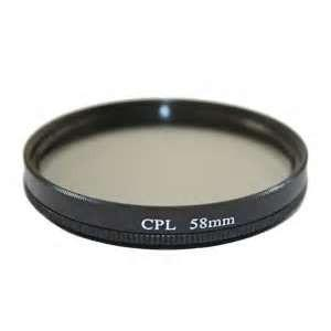 China 77MM 49MM  LR 18layers multi - coating  Ultra - Violet  Camera Lens Filter with High Resolution on sale