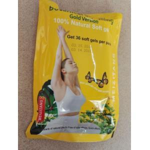 Quality Gel mou de régime botanique de perte de poids de version d'or de MGV Meizitang, Meizitang jaune for sale