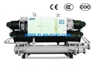 China Water Cooled Screw Industrial Chiller Inverter R404aR407CR134a380V415V460V ULCE ASME on sale