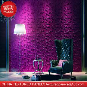 China CTP 3d bathroom wall tiles kitchen accessories, fireproof, waterproof, paintable, washable, recyclable on sale