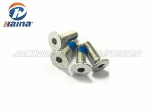China DIN 7991 Coarse Threaded Stainless Steel Flat Head Machine Screws M2-M40  Hex Socket Head With Shoulder on sale