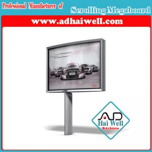 China Outdoor Scrolling Nice Design Easy Installing Aluminium Profile Billboard Light Box on sale