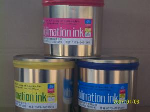 China Thermal transfer sublimation inks-CMYK-AMAN GROUP-superior-quality garanteed on sale