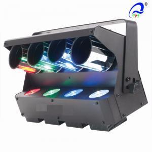 China 4 Head Quad RGBW Barrel Mirrored Roller Scanner Disco Effect Lights AC 100 - 240V supplier