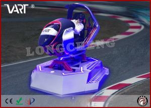 China XD VR Racing Car / VR Racing Simulator With Superior Leather Chair on sale