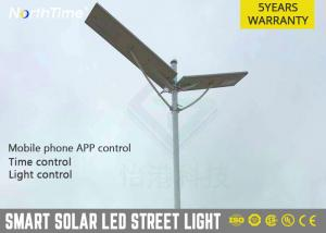 China 4000 - 4300lm High Power LED Street Light With 50000hours Long Lifespan CE ROHS Approved on sale